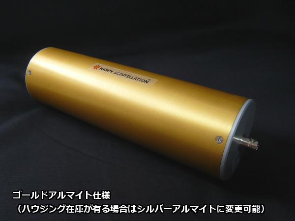 HP-22GA